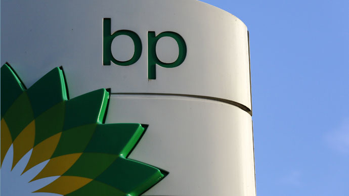 ​BP to slash spending by 15% in wake of oil crisis