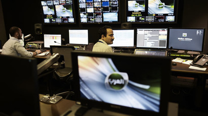 Bahrain suspends 'independent' news network for 'failing to fight terrorism'