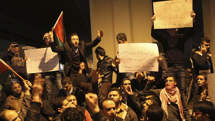 Jordan vows 'revenge' for ISIS execution of pilot hostage
