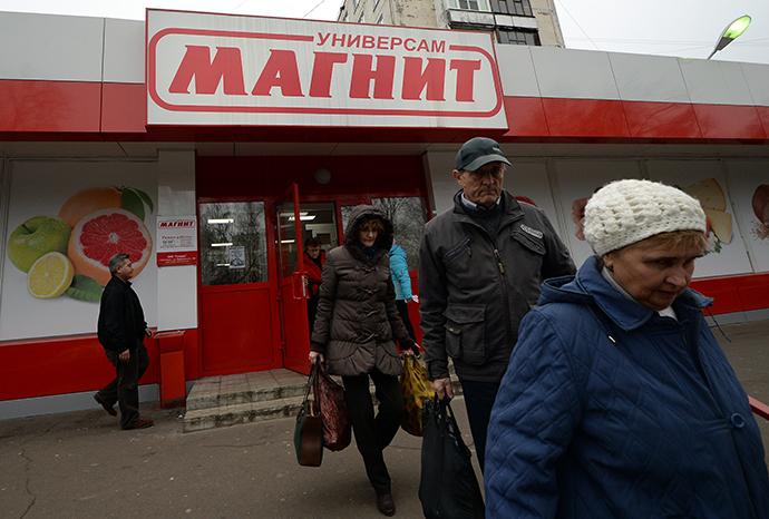 "Customers outside a ""Magnit"" retail chain store (RIA Novosti / Maksim Blinov)"