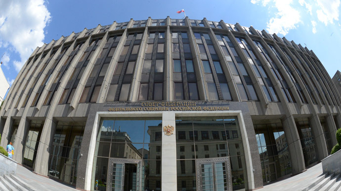 Upper House moves to restore ties with European parliaments