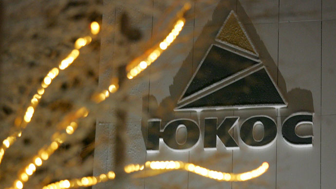 Amsterdam court says Yukos International has legitimate compensation claim against Rosneft