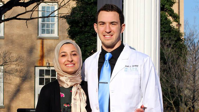 'This was hate crime' not parking dispute – family of slain Chapel Hill Muslims