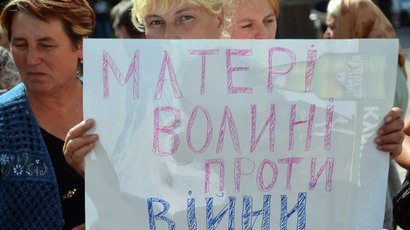 5yrs for 'denying Russian aggression': Ukraine may criminalize anti-war speech