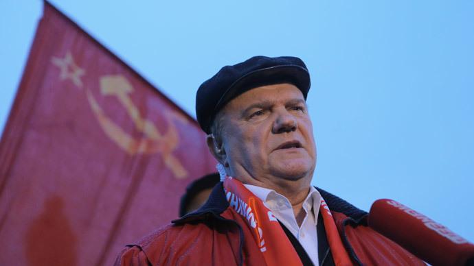 Ukrainian Maidan scenario will not work in Russia, Communist leader tells US ambassador