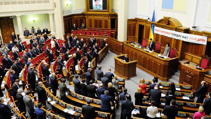 Verkhovna Rada meeting.(RIA Novosti / Alexandr Maksimenko)