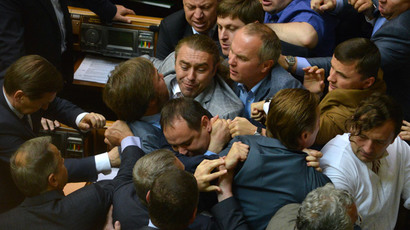 Ukrainian parliament deputies at a session.(RIA Novosti / Evgeny Kotenko)