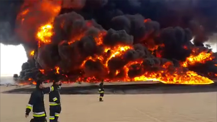 Dome of fire: Libya's largest oil field sabotaged, company releases footage