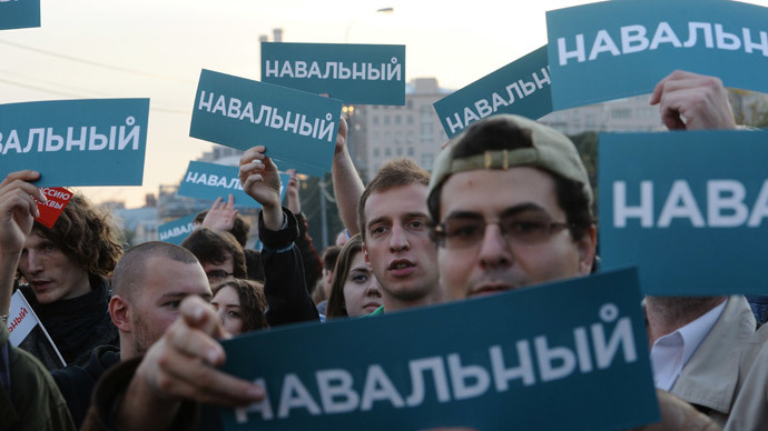 Opposition requests license for 100,000 strong rally in Moscow