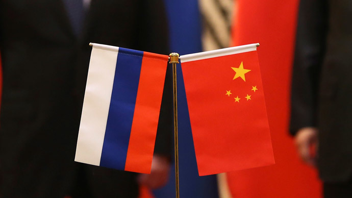 Russia, China to boost finance, aviation & space partnerships