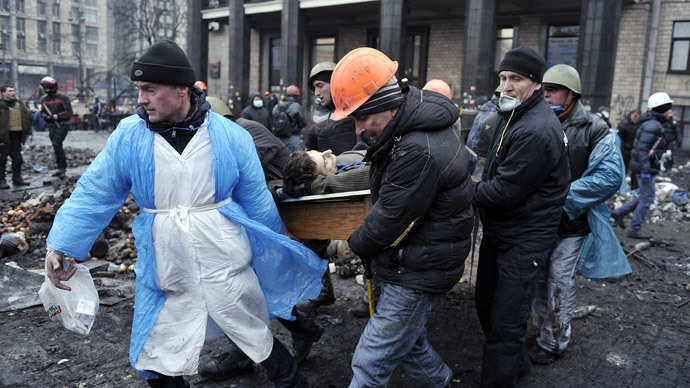 Maidan murders: 1 year on, still no justice over Kiev massacre