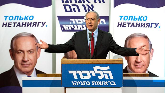 'Netanyahu sacrifices literature for election votes' – banned Israel Prize judge
