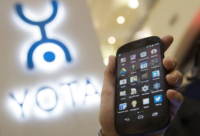 New YotaPhone 2 smartphone. (RIA Novosti / Ramil Sitdikov)