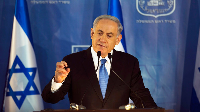 Netanyahu accuses Iran of 'hiding' nuclear program after new IAEA report