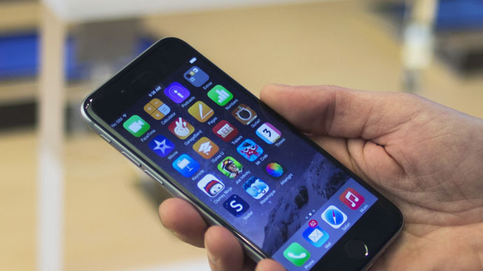 ​Apple patents iPhone tracking system