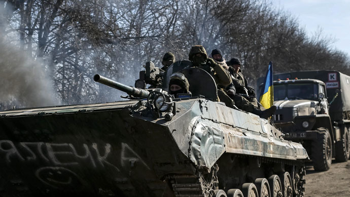 US arming Kiev would 'explode' situation in E. Ukraine – Russian Foreign Ministry