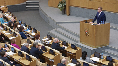 RIA Novosti / Grigoriy Sisoev