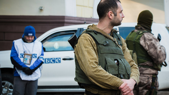 ​OSCE neglects its mandate in Ukraine – Moscow