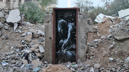 Banksy in Gaza: Haunting images among ruins of war