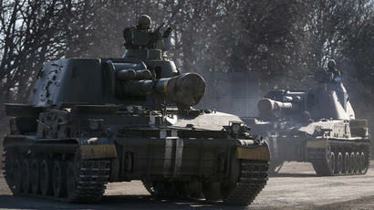 Ukraine military has begun heavy weapons withdrawal – military spokesman