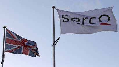 Serco turned 'blind eye' to corruption in UK immigration jail, court hears