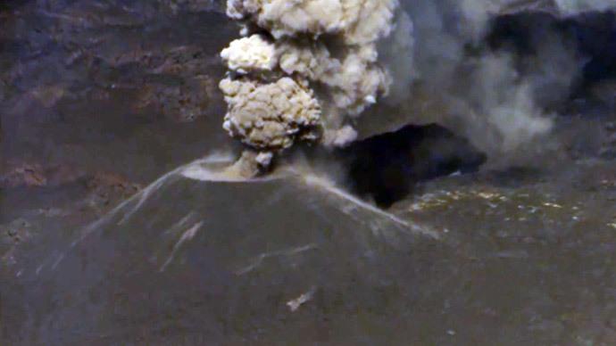 Screenshot from YouTube user earthspace101