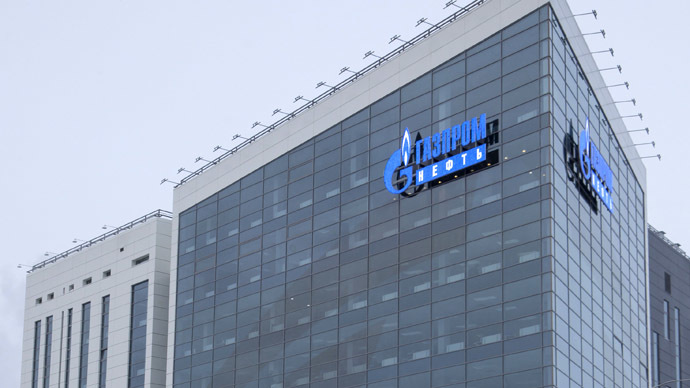 Chinese rating agency gives Gazprom Neft high investment grade