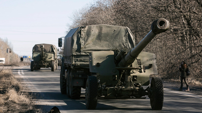 ​Ukraine replenishes Donbass tank supplies amid ceasefire