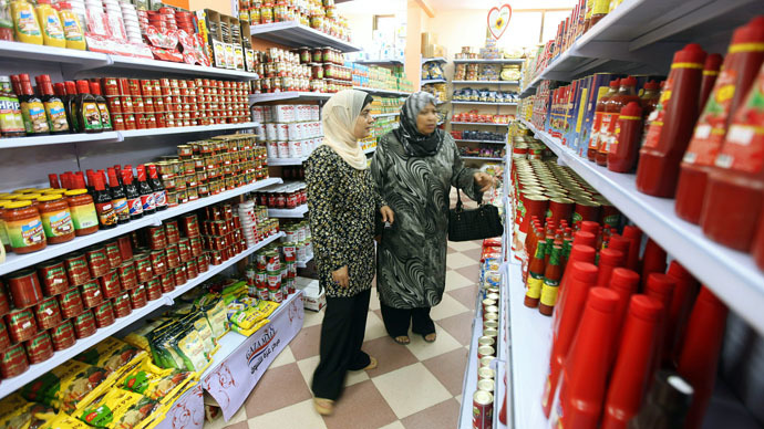 Palestinians boycott Israeli goods over unpaid taxes
