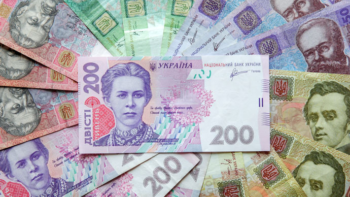 Ukraine hikes rate to 30%, to avert hyperinflation and currency plunge