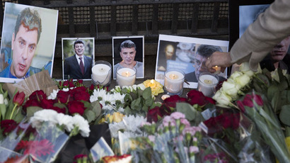 Dashcam video shows Nemtsov's murder site '3 minutes after attack'