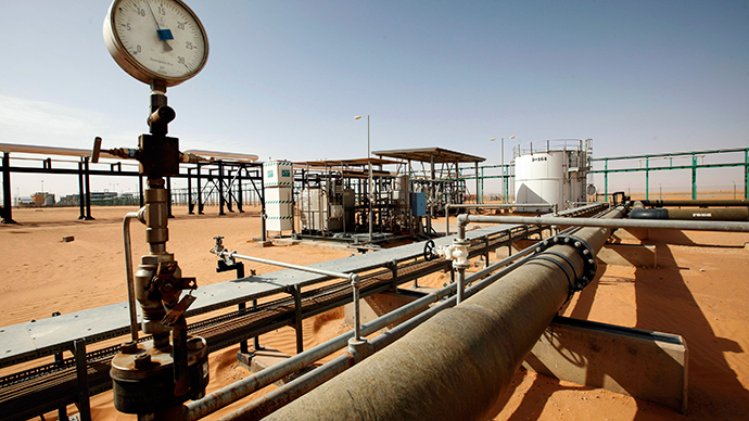 ​Libya declares force majeure at 11 oil fields in midst of ISIS crisis