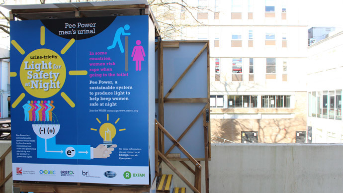 'Pee power': UK university trials electricity generating toilet