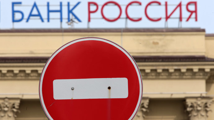 ​US freezes $640mn in sanctioned Russian bank assets