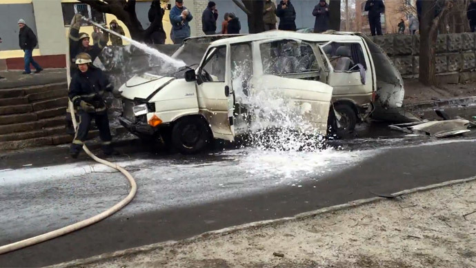 Car blast in Kharkov weeks after fatal rally bombing (VIDEO)