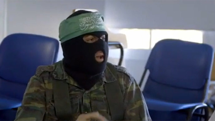 'Despicable and infuriating': Netanyahu ad with Hamas terrorist condemned in Israel