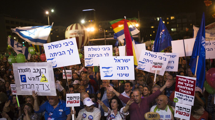 Netanyahu govt more 'frightening' than all Israel enemies, ex-Mossad chief tells crowds
