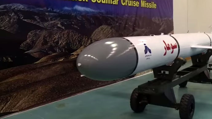 Iran army unveils its new Soumar long-range cruise missile