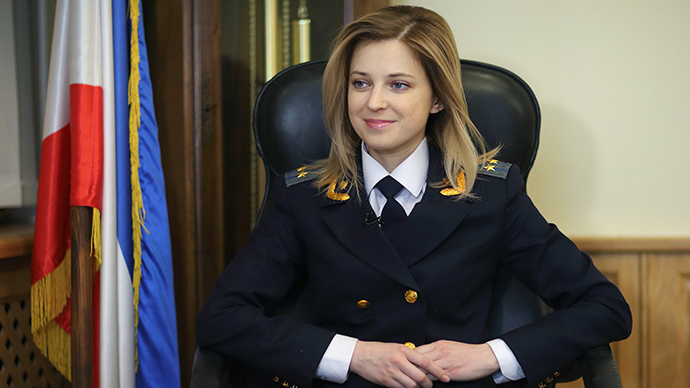 'Rather be in prison than work for fascists' – Crimean Prosecutor Poklonskaya