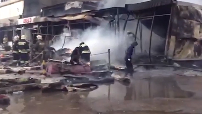 Shopping mall blaze & collapse: 4 dead, over 30 injured, 650 evacuated in Kazan, Russia