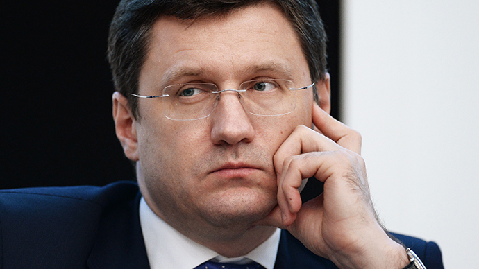 ​Gas terms for Kiev to be eased if it pays E. Ukraine bills – Russian Energy Minister