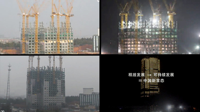 Chinese company builds 57-story skyscraper in record 19 days (TIME LAPSE)
