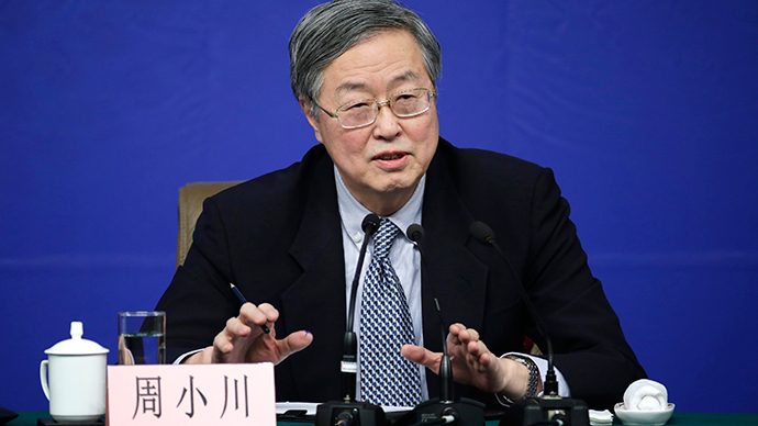China to continue 'prudent' monetary policy – central bank