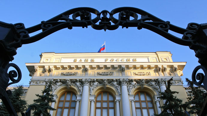 Russian Central Bank cuts key interest rate to 14%