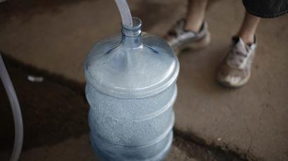 PepsiCo admits public source origins of its Aquafina bottled water