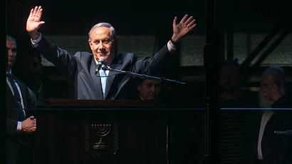 US Senate probes Obama funding for anti-Netanyahu campaign – report
