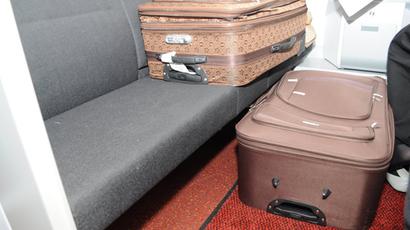 The suitcase in question (Photo: Polish Border Control via kontakt24.tvn24.pl)