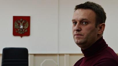 Alexey Navalny (RIA Novosti / Maksim Blinov)