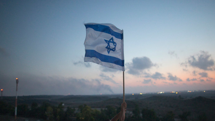 'We Believe in Israel': Conference trolled by anti-Semites on Facebook
