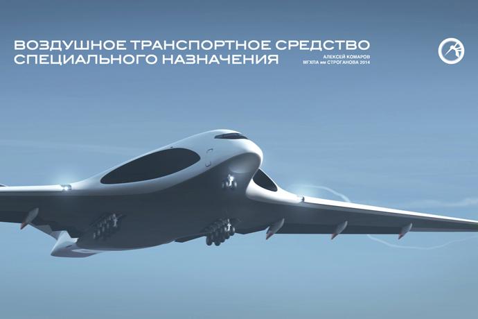 industrie d'armement russe  - Page 5 2454365767